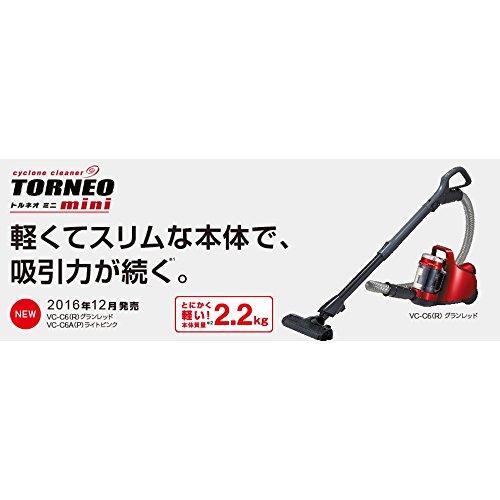 東芝 サイクロン式クリーナー(自走式パワーブラシ)グランレッド【掃除機】TOSHIBA TORNEO mini (トルネオ ミニ) VC-C6-R