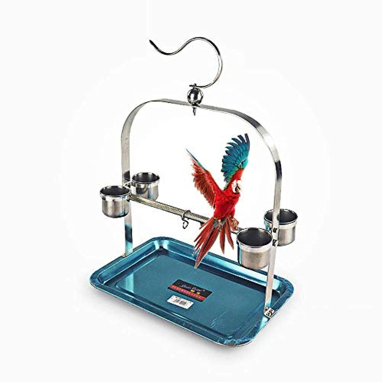 趣味フラスコ回想バードフィーダー-オウムステンレススタンドラックおもちゃ足粉砕吊り棚4フィーダーカップ付き小オカメインコ用
