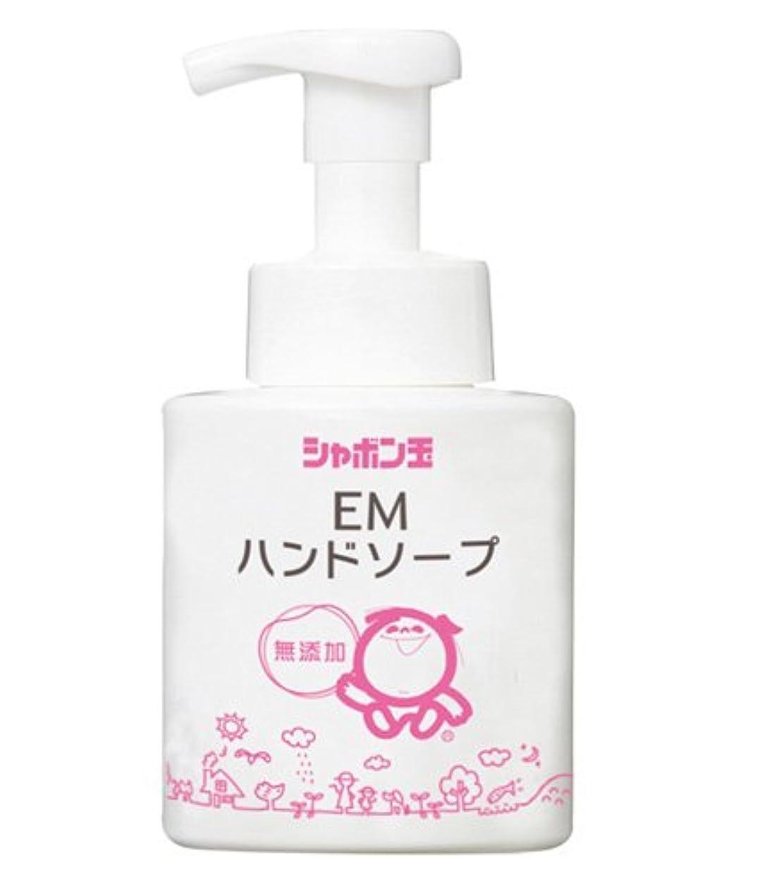 パイプ流暢作り上げるシャボン玉EM石鹸ハンドソープ300ml