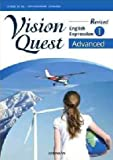 Revised Vision Quest English Expression Ⅰ Advanced [教番:英Ⅰ328] 文部科学省検定済教科書