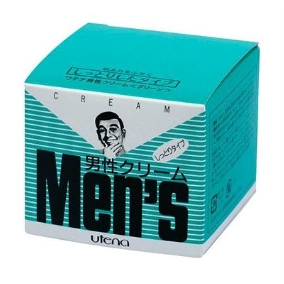 完全に乾くによると主観的ウテナ男性クリームG 3個セット