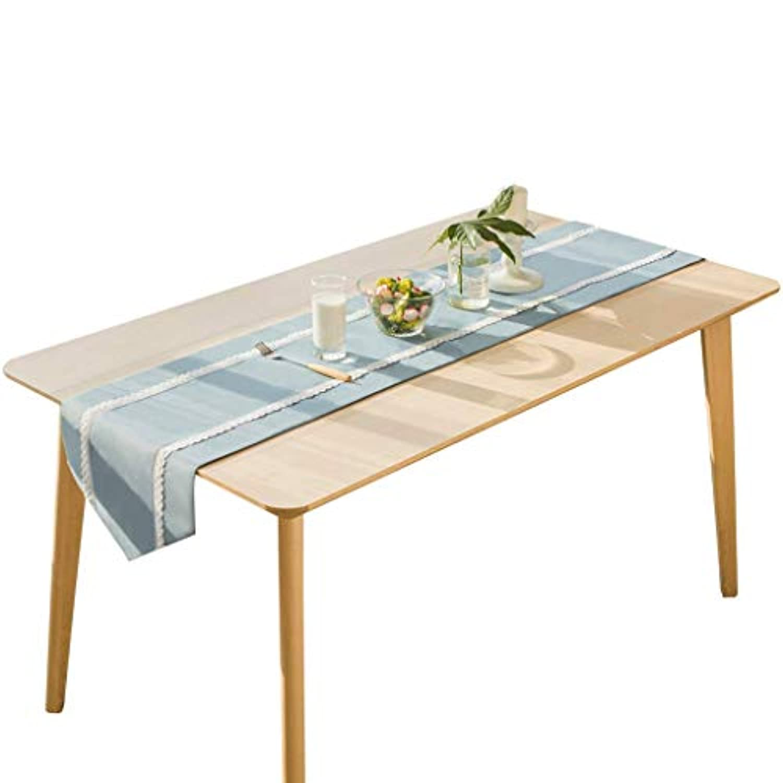 テーブルランナー、パーティーダイニングテーブルの装飾的な布をきれいにするポリエステル丈夫なブルーシンプル (サイズ さいず : 35x180cm)
