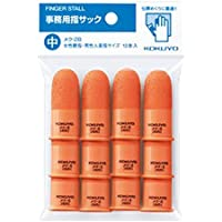 コクヨ 紙めくり 指サック 中 オレンジ 18mm 12本 メク-2B