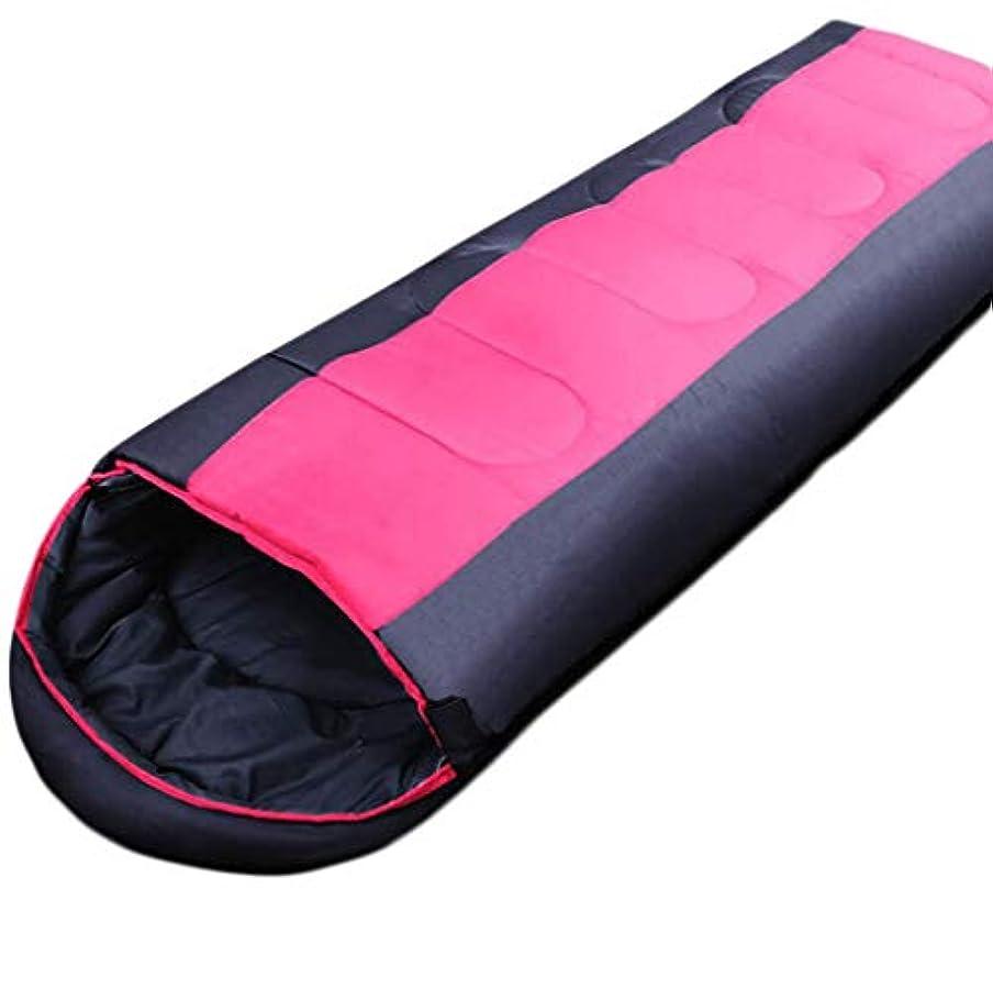 ヒューム休日にマイコン屋外キャンプ用寝袋軽量ポータブル圧縮成人用寝袋