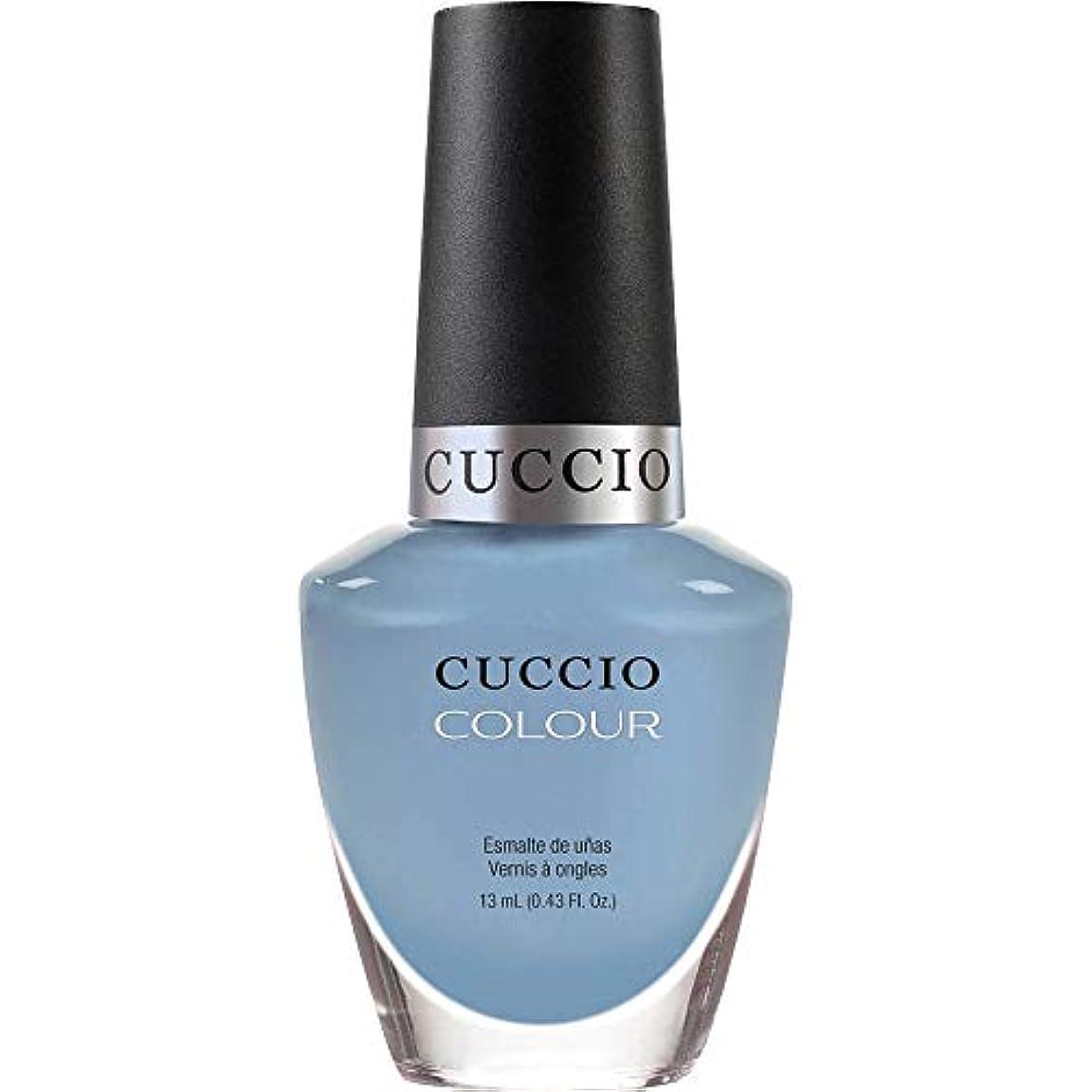消化器リスキーな怖がらせるCuccio Colour Gloss Lacquer - All Tide Up! - 0.43oz / 13ml