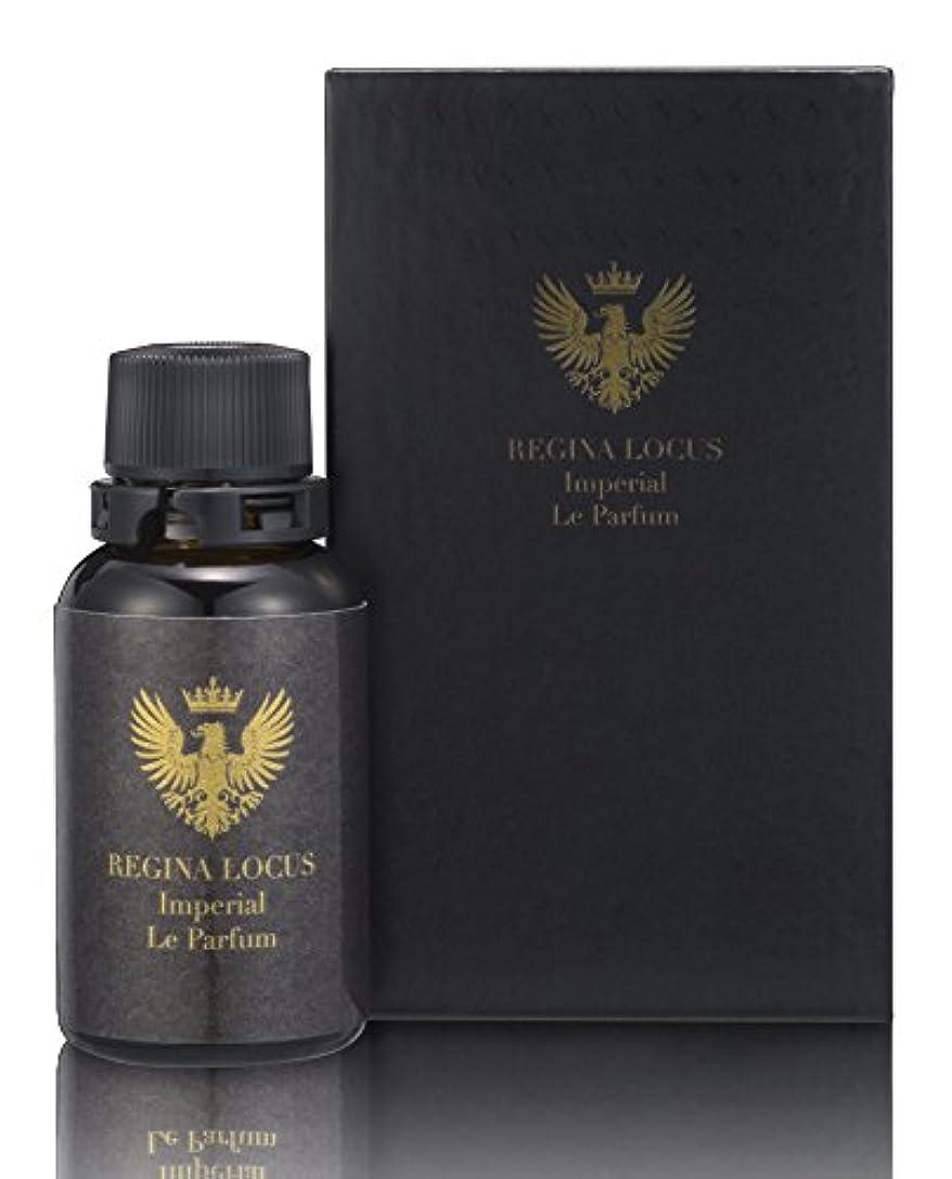 敬意を表するゲスト酸素メンズ 香水 紳士用 パフューム [ベルガモット ローズ シダーウッド] Imperial Le Parfum -ル パルファン- 30ml 【TENBUDO (旧REGINA LOCUS MEN)】