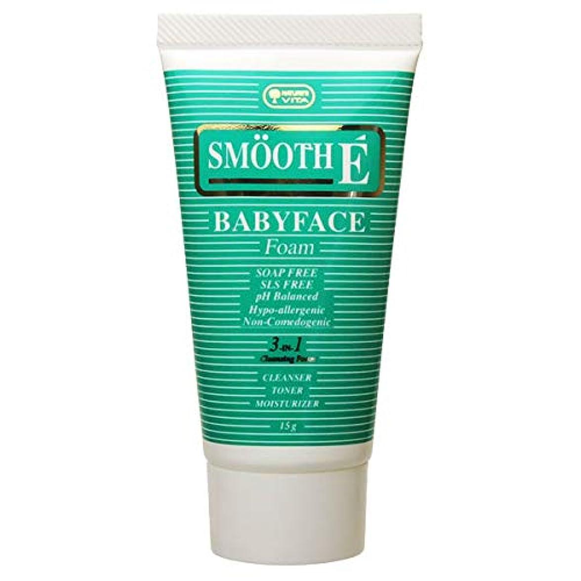 副詞のためにバックグラウンドSMOOTHE(スムースイー) スムースE ベビーフェイス フォーム (15g) 植物由来 洗顔クリーム