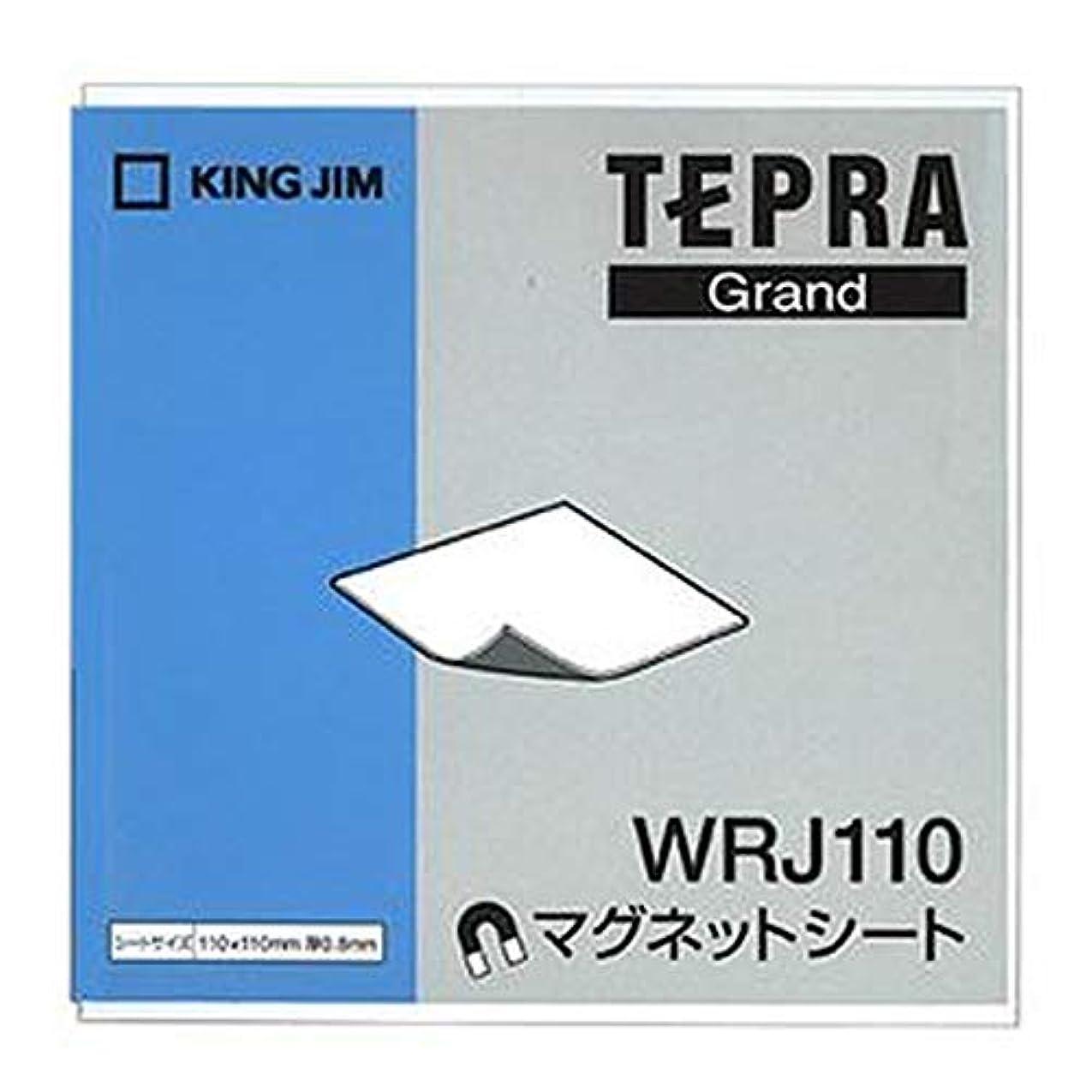 展示会と闘うマイクロプロセッサ== まとめ == キングジム/テプラ/Grandマグネットシート / 110×110mm / WRJ110 / 1個 - ×10セット -