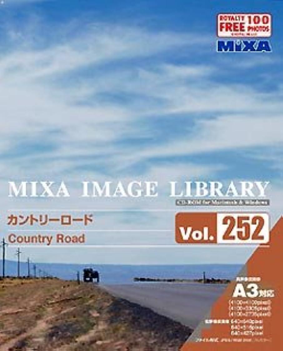 MIXA IMAGE LIBRARY Vol.252 カントリーロード