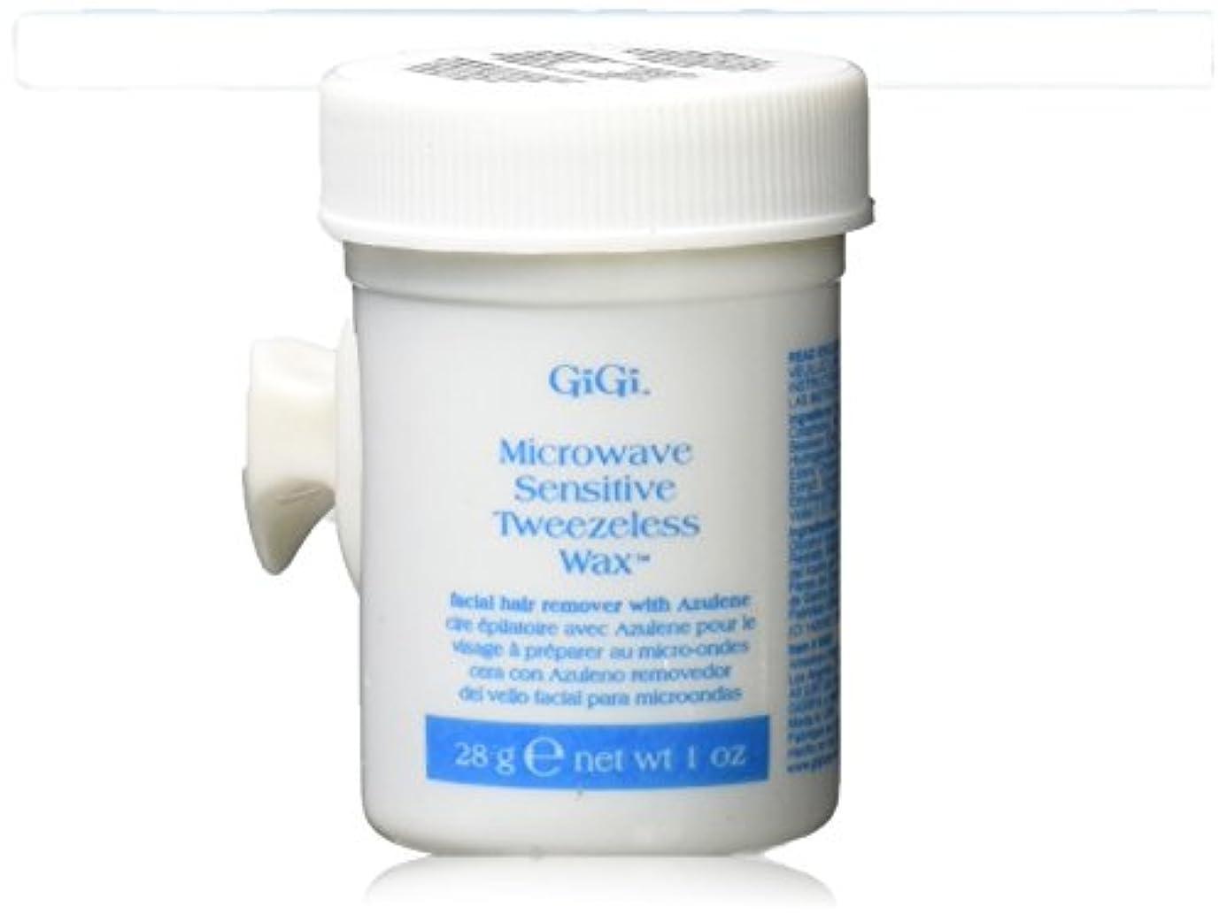 インストール傾向砲撃GiGi 電子レンジTweezelessワックス、1オンス 1オンス