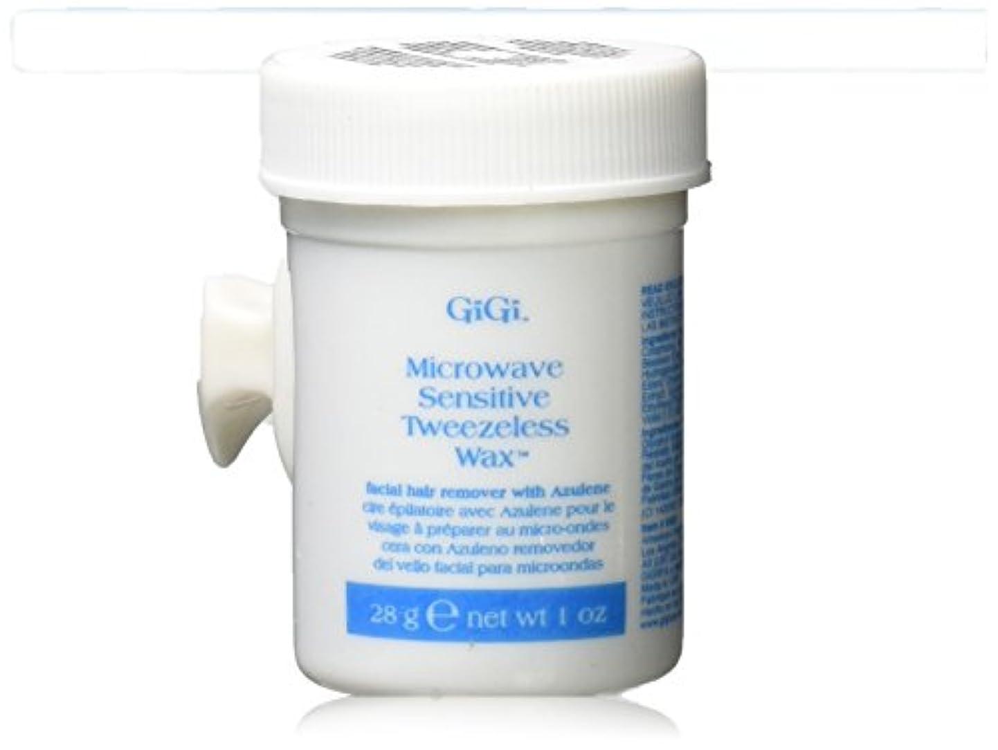 比類なき政権中級GiGi 電子レンジTweezelessワックス、1オンス 1オンス