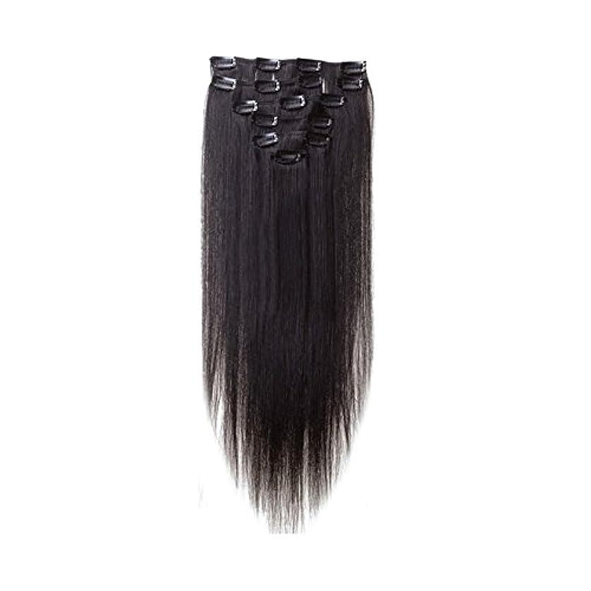 メッシュ自分の力ですべてをするへこみヘアエクステンション,SODIAL(R) 女性の人間の髪 クリップインヘアエクステンション 7件 70g 22インチ ナチュラルブラック