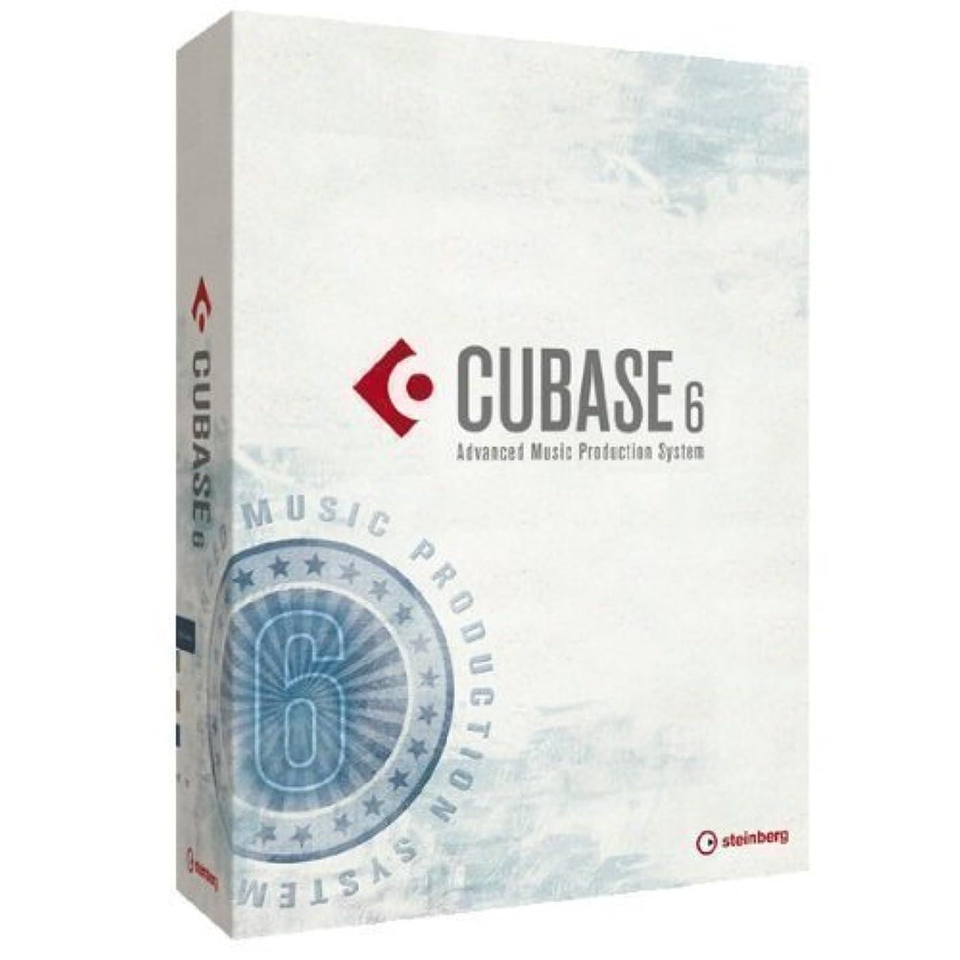 終了するドライバ抜け目がないCUBASE 6 通常版