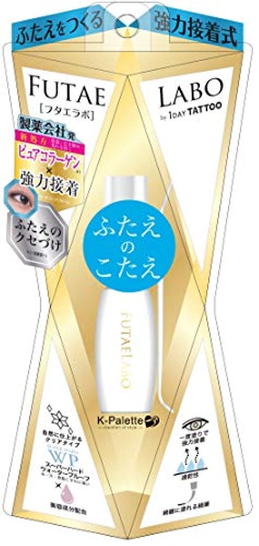 ベスト受賞腐食するK-パレット(K-Pallete) Kパレット フタエラボ リアルダブルアイリッドグルー 01 マルチカラー 8ml
