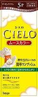 シエロ ムースカラー 5P ダークピュアブラウン × 3個セット
