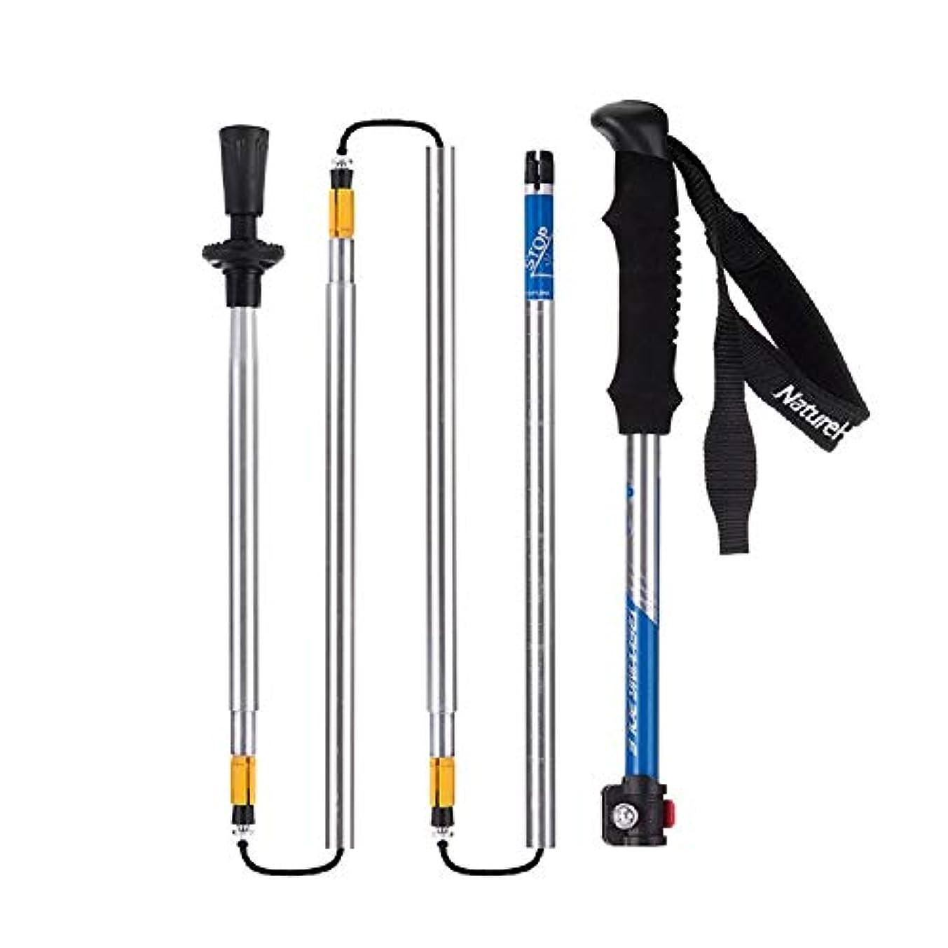 出来事タッチ左NatureHike超軽量EVAは、屋外1PC NH15A023-Zのためにスティックトレッキングポール登山杖をウォーキング5節調整杖ハンドル