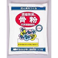 アミノール化学 濃縮骨粉 500g