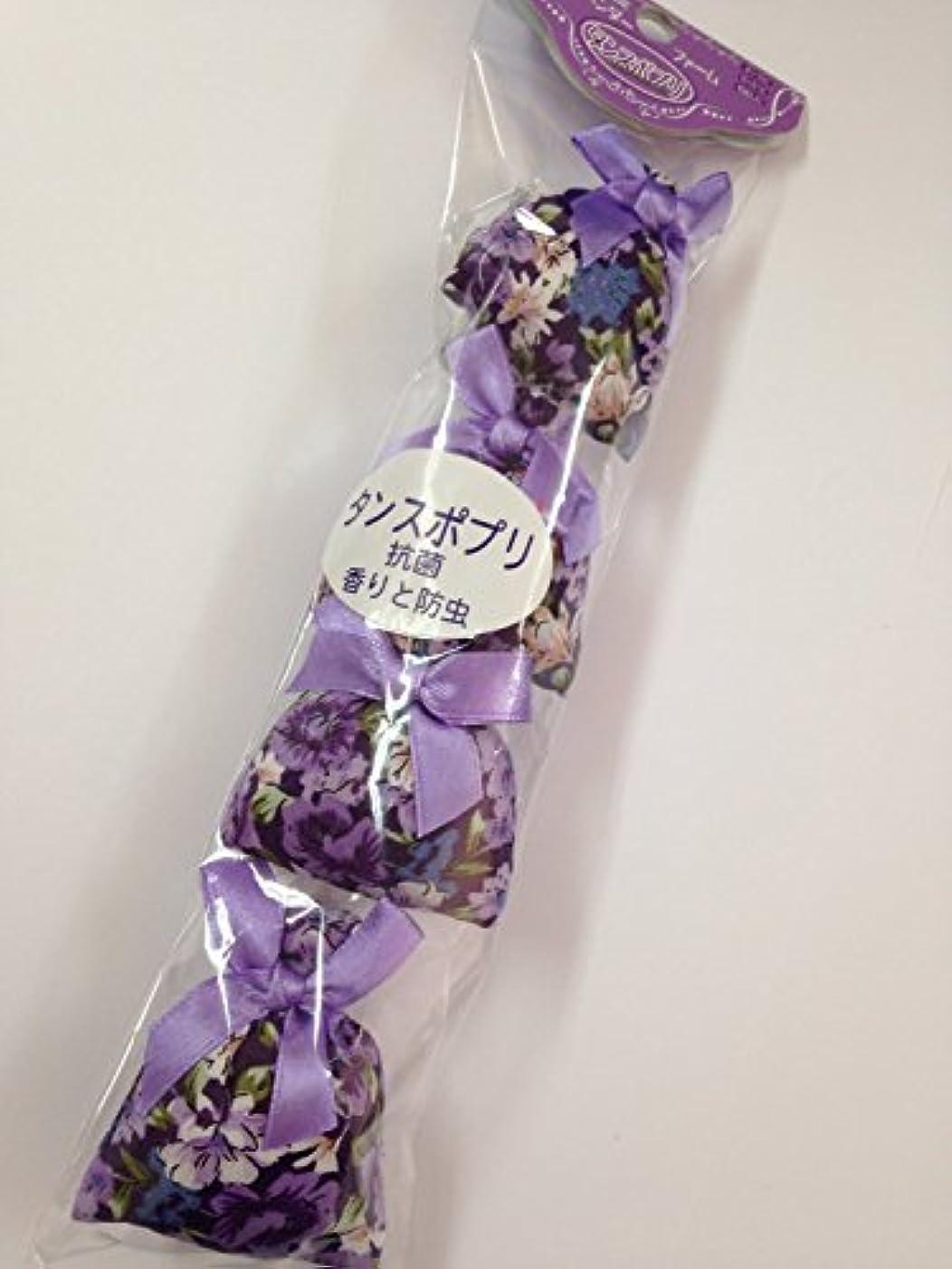 無効楽な金銭的北海道限定ラベンダー★タンスミニポプリ4個セット