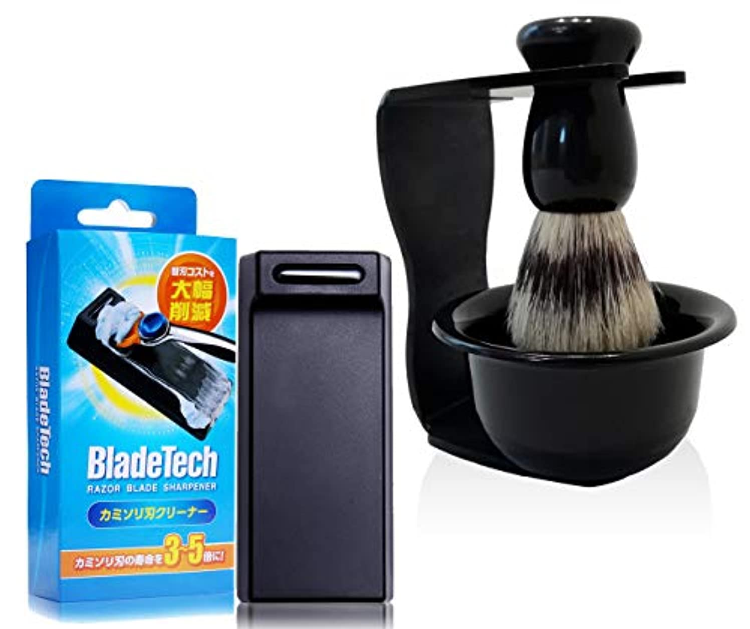 洞察力のある銛漏斗髭剃り シェービングツールセット (カミソリ刃クリーナー、 シェービングブラシ、 シェービングカップ?スタンド)