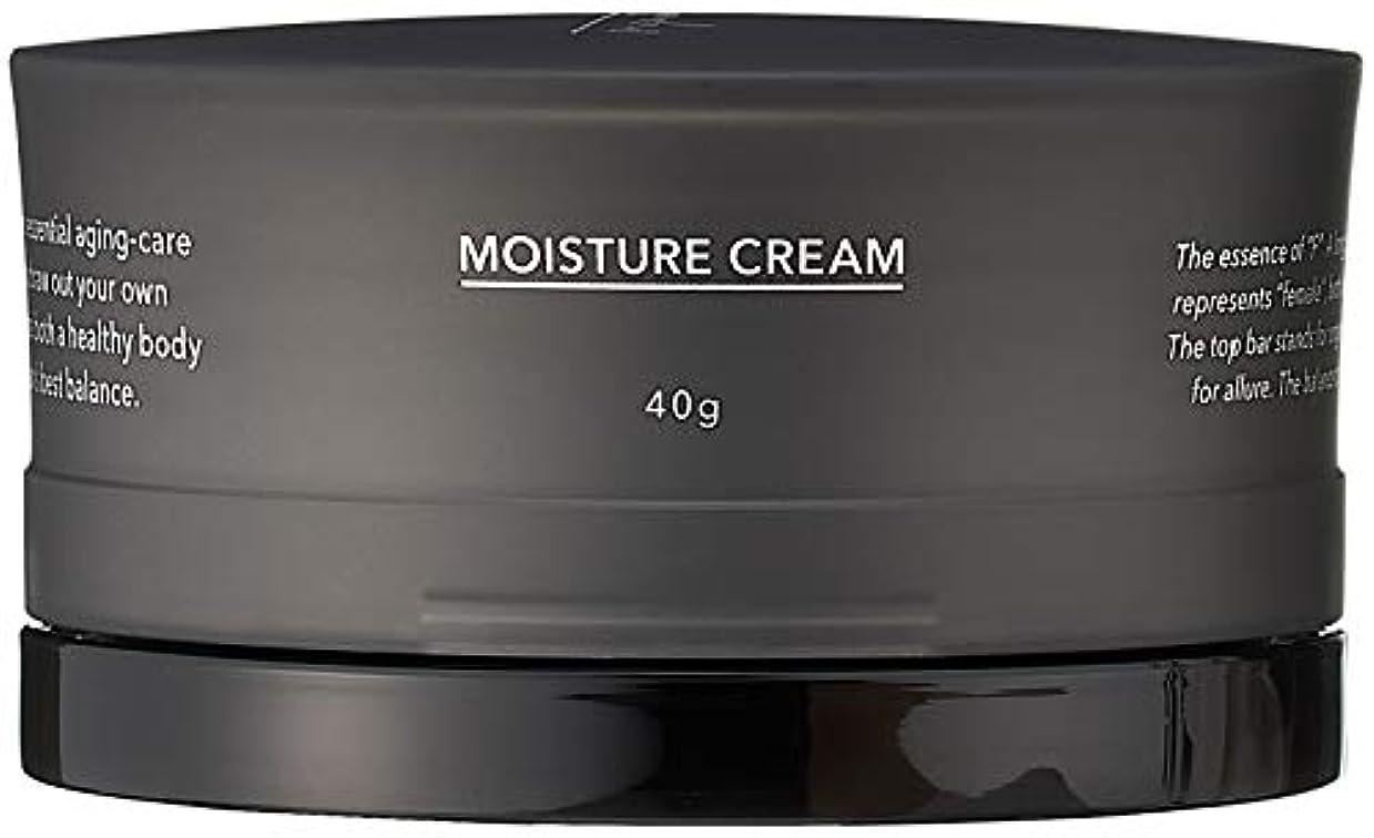失望させるモス子音F organics(エッフェオーガニック) モイスチャークリーム 40g
