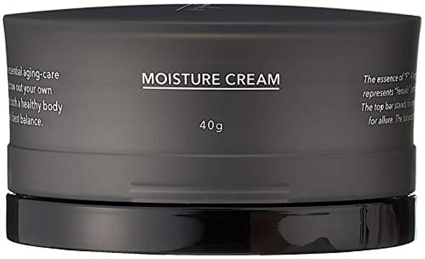 広がり半円リダクターF organics(エッフェオーガニック) モイスチャークリーム 40g