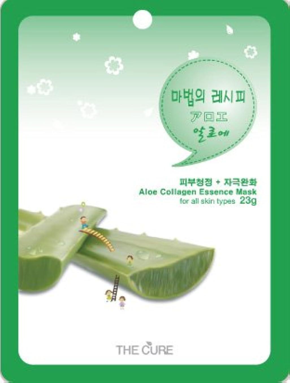 眉をひそめる曇った基準アロエ コラーゲン エッセンス マスク THE CURE シート パック 10枚セット 韓国 コスメ 乾燥肌 オイリー肌 混合肌