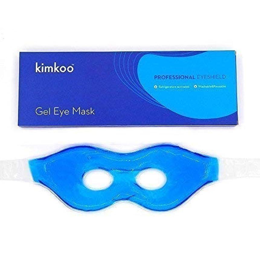 軽減する教室乞食kimkoo ゲルアイマスク冷たいパッド&アイアイスマスクゲルを冷却ふくらんで目やドライアイ 用 クールな湿布 3.6W×(20-26)L ブルー