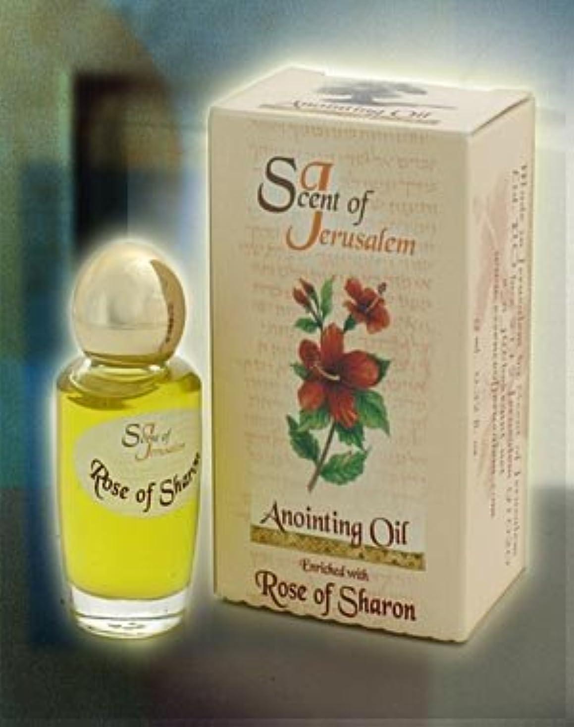 トロリーインゲン刈るエルサレムの香りAnointing Oil Enriched with Biblicalスパイス0.32 FL OZ byベツレヘムギフトTM