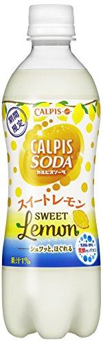 カルピスソーダスイートレモン500ml×24本