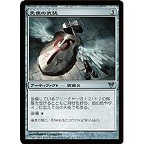 マジック:ザ・ギャザリング【天使の武装/Angelic Armaments】【アンコモン】 AVR-212-UC ≪アヴァシンの帰還≫