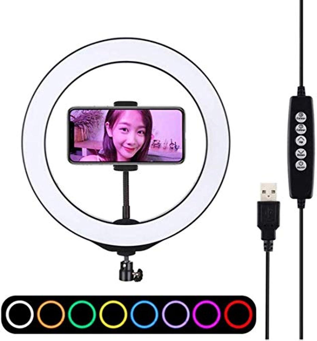 書士くぼみ事務所スタンドと電話ホルダー付きのAJH USB充電LEDリングライト、カメラフォトビデオライティングキットのためにYouTubeのビデオ、メイク、自分撮り、写真、ライブストリーミング、Tiktok