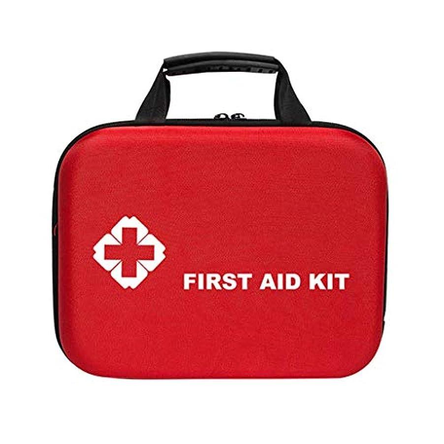 梨する必要がある黒YANGBM 医療キット救急箱家庭用車の緊急キット屋外旅行地震救助ポータブル小型医療キット