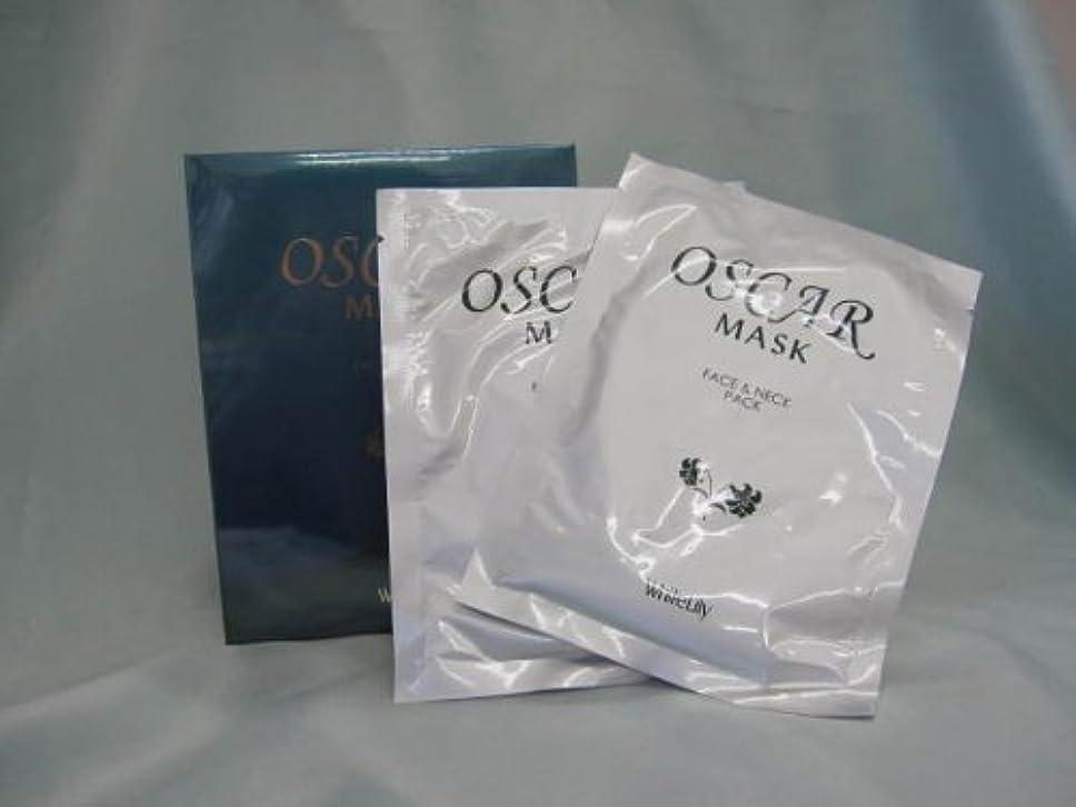 メロディアス評価可能ところでホワイトリリー化粧品 オスカーマスク 美肌パック (10セット入)