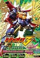 【シングルカード】BG3弾)ガンダムトライオン3/PR BG3-035 [おもちゃ&ホビー]