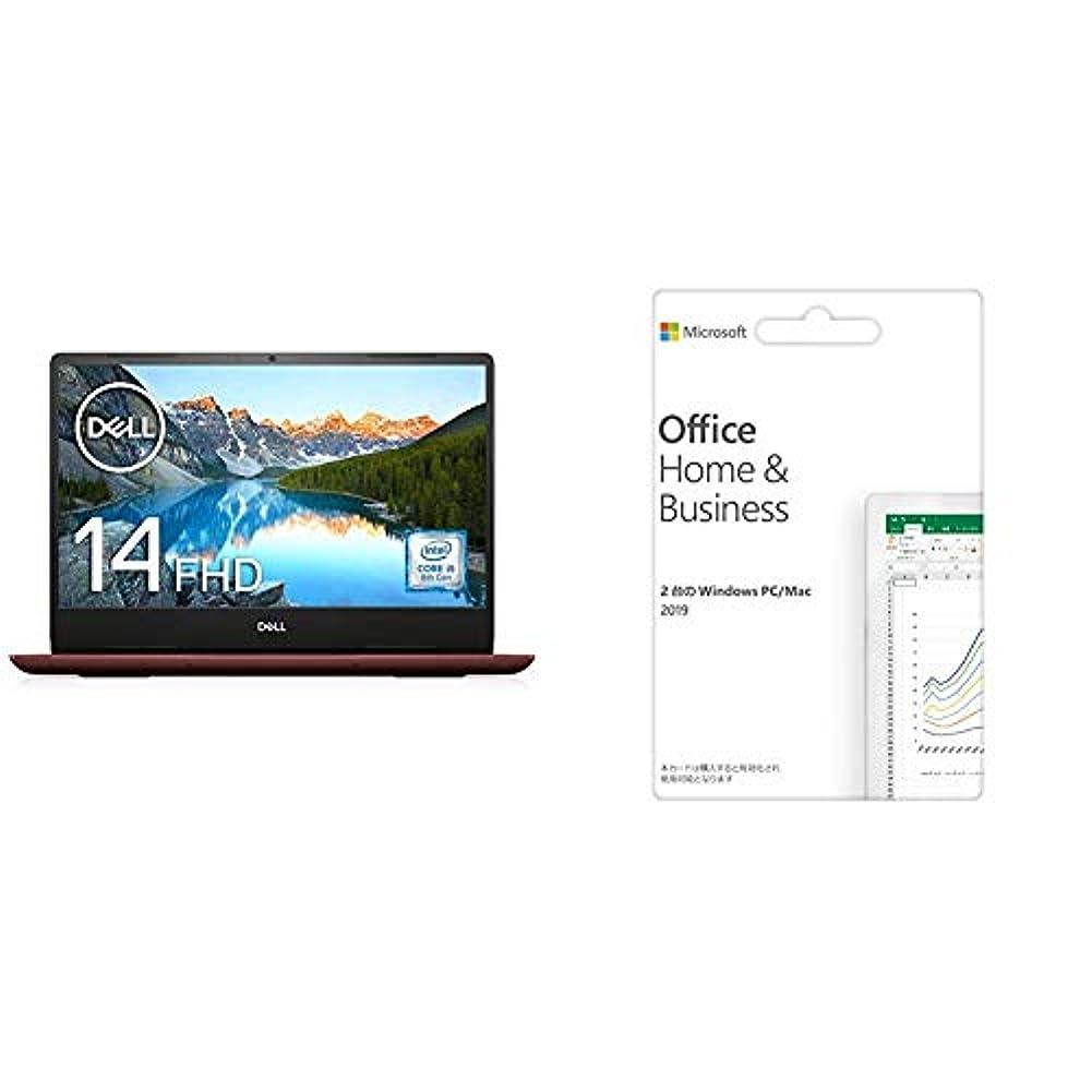 バックアップ技術的な貴重なDell ノートパソコン Inspiron 14 5480 Core i5 バーガンディ Windows 10/14.0 FHD/8GB/256GB SSD Ins 14 5480 19Q32BG & Microsoft Office Home & Business 2019(最新 永続版)|カード版|Windows10/mac対応|PC2台
