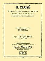 クローゼ/ジャンジャン:クラリネットのための日課練習 ルデュック社ライセンス版
