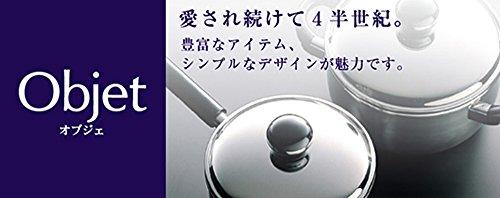 宮崎製作所オブジェ『パエリア』