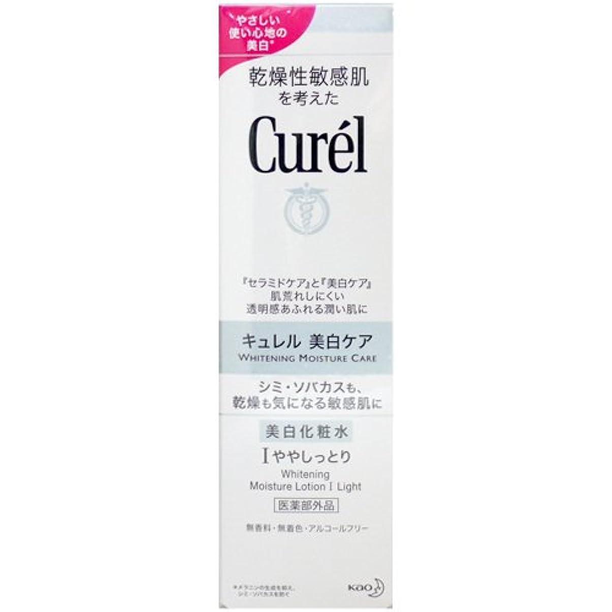 包括的しっかり支配的花王 キュレル 美白化粧水 140mL IIしっとり (在庫)