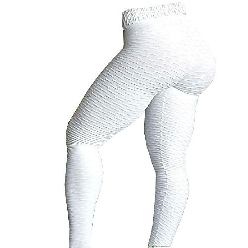 影響仕出します洗練されたMIFAN パンツ女性、ハイウエストパンツ、スキニーパンツ、ヨガレギンス、女性のズボン、ランニングパンツ、スポーツウェア