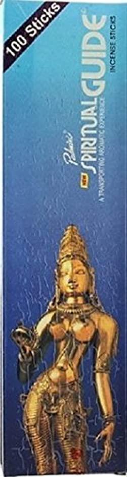 唯物論楕円形返還Spiritual Guide – 100スティックボックス – Padmini Incense