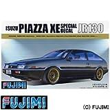 ■※SL14 いすゞ ピアッツァ スペシャルデカール1/24 レフトステアリングシリーズ【フジミ模型】