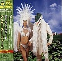 Alligator Farm by Paul Gilbert (2000-09-05)