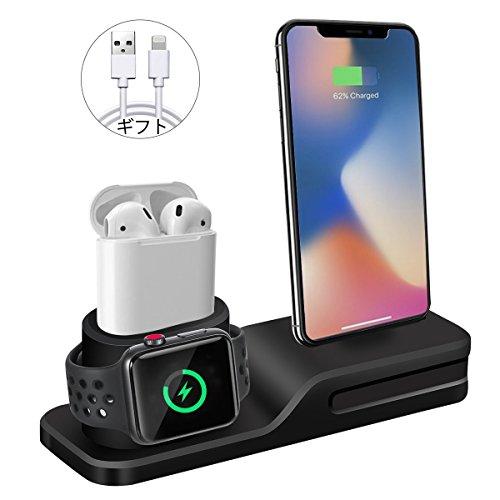 aphqua Apple Watch 充電 スタンド iPhone 充電スタ...