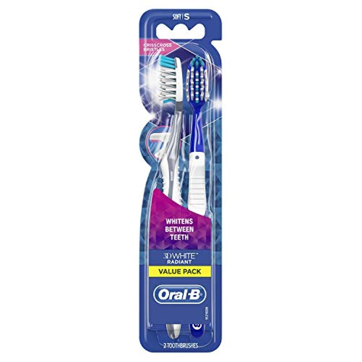 大工コショウなめらか【Oral-B】バリューパック(2本セット)3DWHITE RADIANT歯ブラシ ソフト(色は多少異なる場合があります)