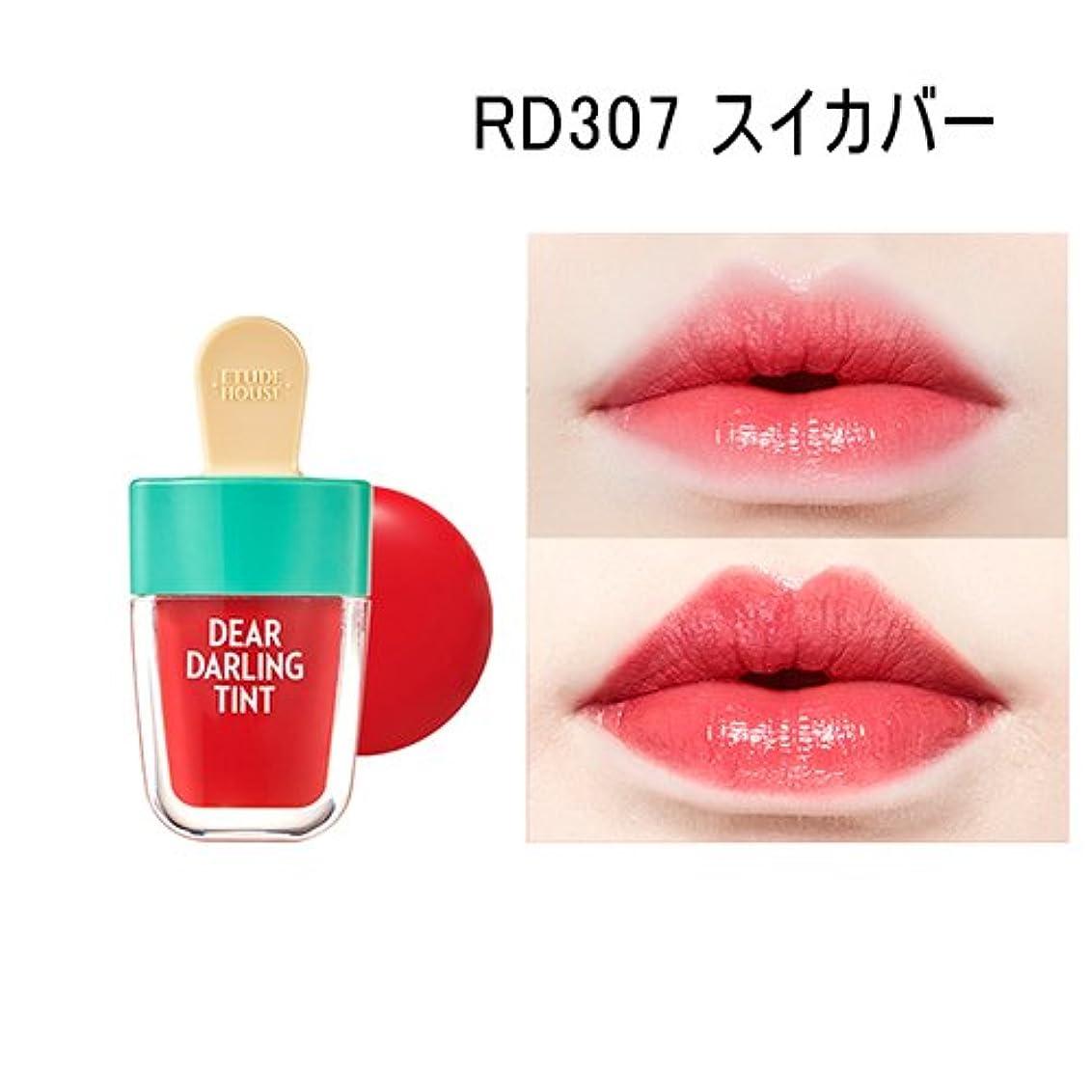 弾性肉介入するEtude House(エチュードハウス) [夏限定]ディアー ダーリン ウォータージェル ティント/Dear Darling Water Gel Tint(4.5g) (RD307(スイカレッド)) [並行輸入品]