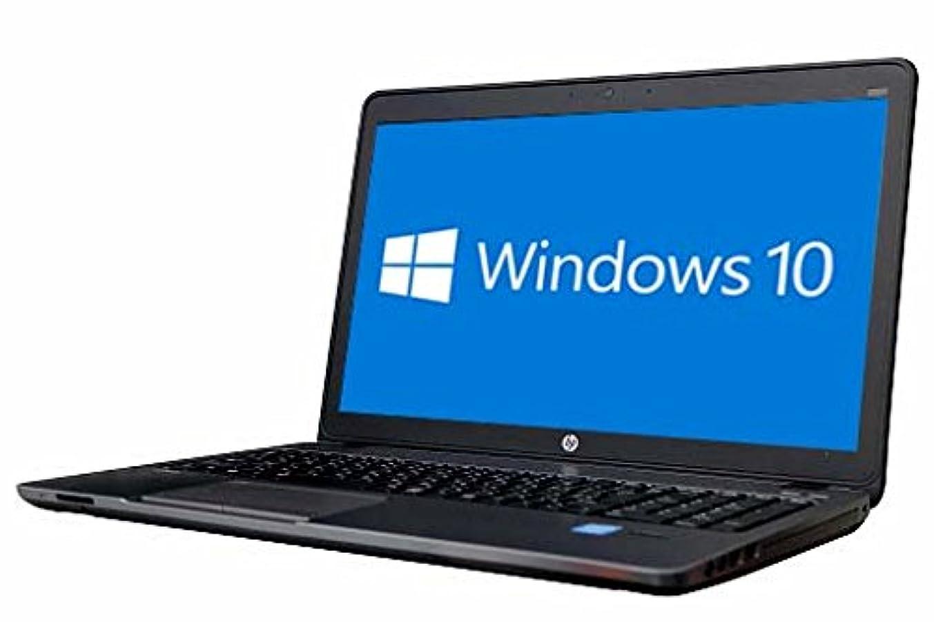 ポーンクールギャップ中古 HP ノートパソコン ProBook 450 G1 Windows10 64bit搭載 HDMI端子搭載 テンキー付 Core i3-4000M搭載 メモリー8GB搭載 HDD500GB搭載 DVDマルチ搭載