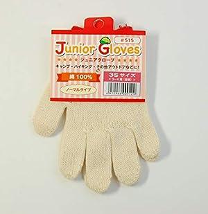 子供用軍手 ジュニアグローブ 綿100% 3双組 3S(3〜4歳(目安)#515-3S