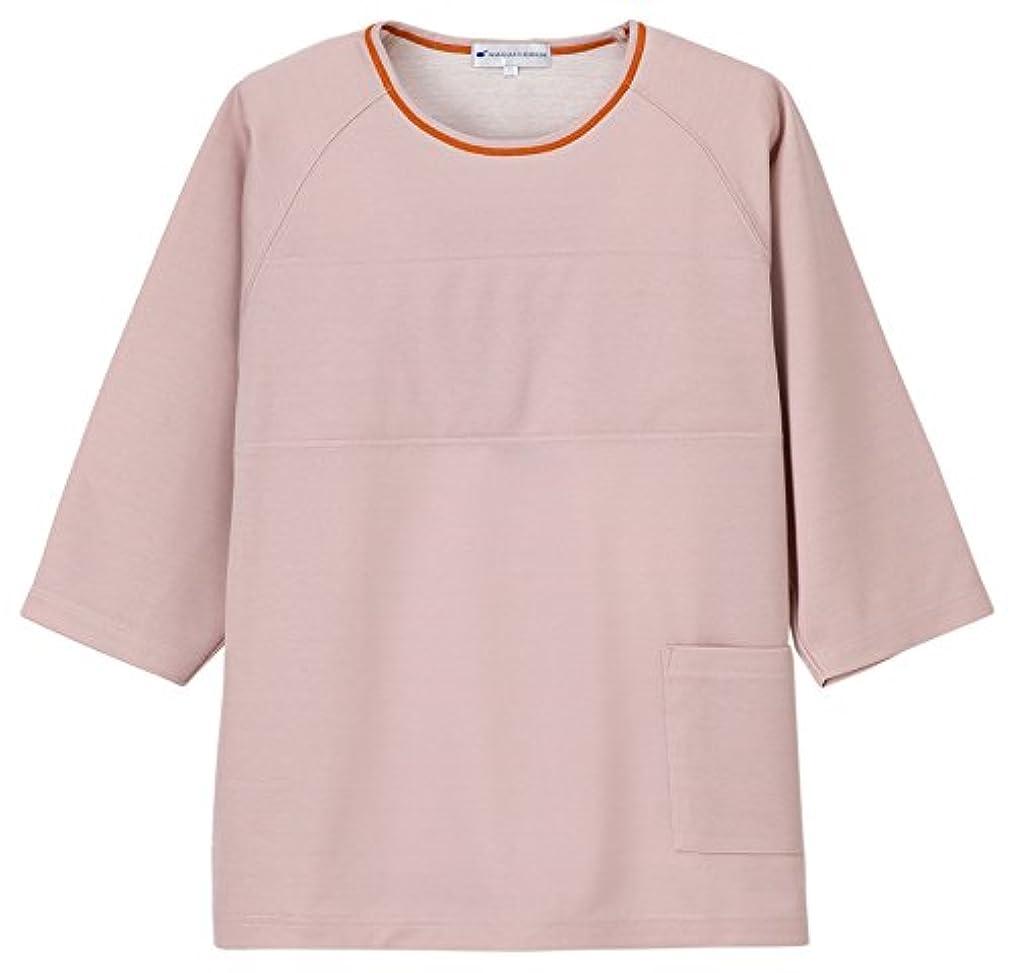 マイクロ世界的に戦略ナガイレーベン NAGAILEBEN 検診衣上衣 PK-1421(LL) ピンク