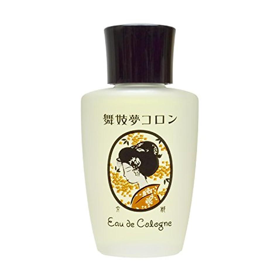 報復進化悪意京コスメ 舞妓夢コロン 金木犀/きんもくせいの香り 単品