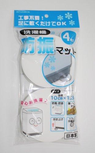 防振マット SK-04